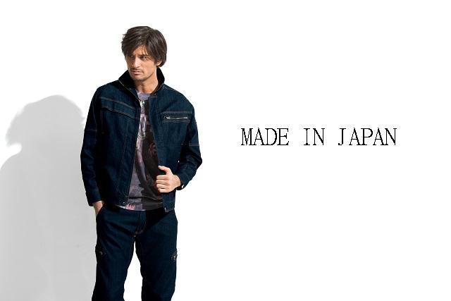 日本製かっこいいデニム作業服